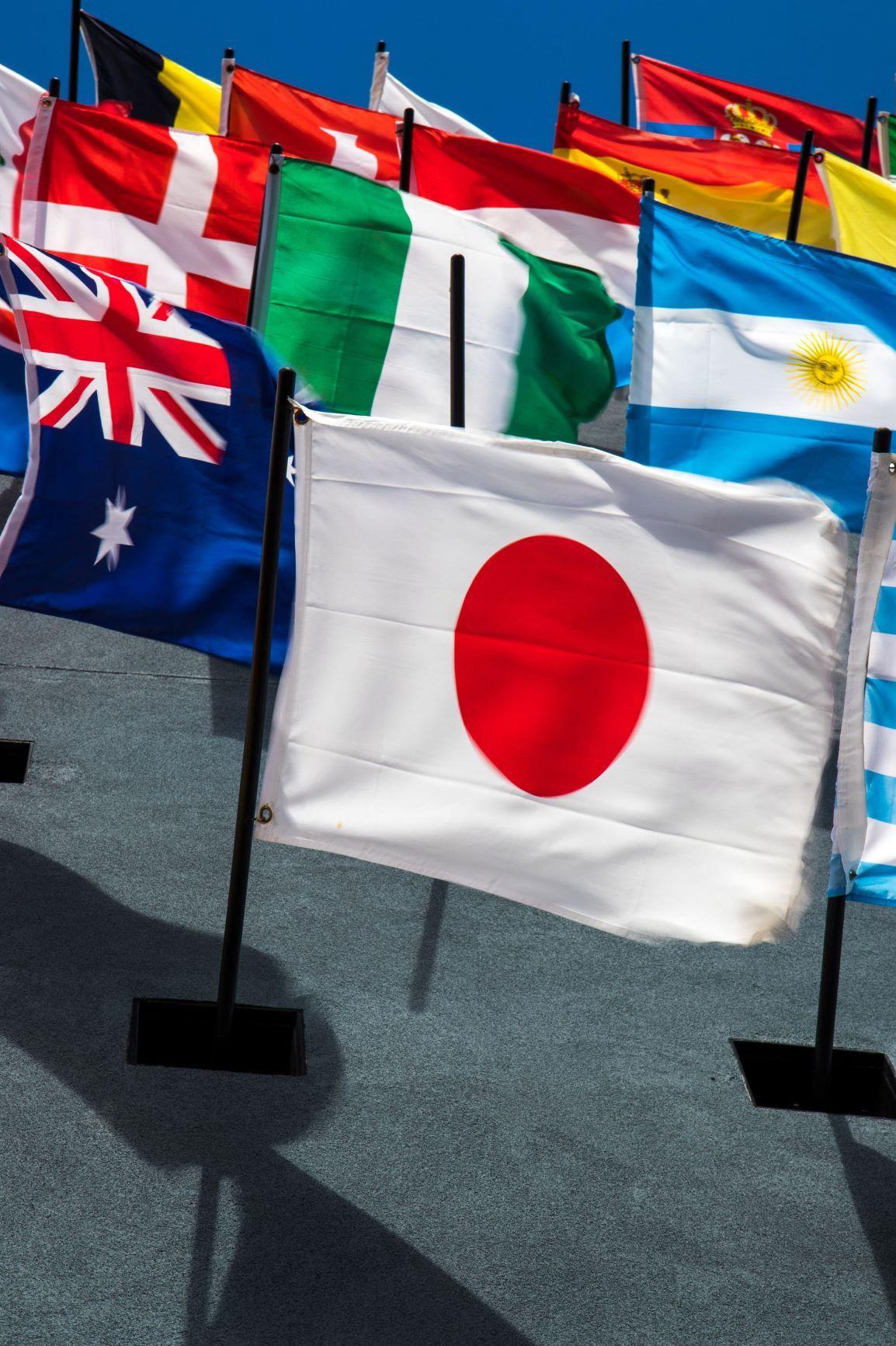 Japan's Central Bank Calls for International Cooperation on Regulating Libra